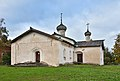 Chernavino ChurchBasilCaesarea 002 3028.jpg