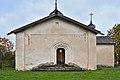 Chernavino ChurchBasilCaesarea 002 3036.jpg