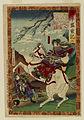 Chikanobu - Gempei seisuki - Walters 95360.jpg
