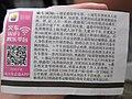 China IMG 2815 (29474771832).jpg