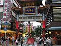 Chinatown in Yokohama 10.jpg