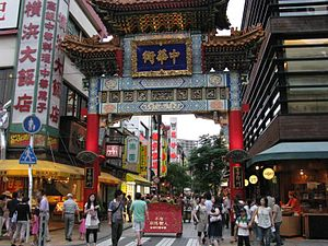 Naka-ku, Yokohama - Yokohama Chinatown