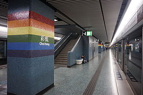Choi Hung Station 2014 03 part1.JPG