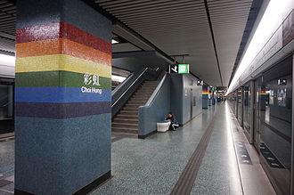 Choi Hung station - Platform 4
