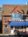 Chummy's Chips - geograph.org.uk - 2319507.jpg