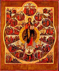 Church of Christ icon.jpg