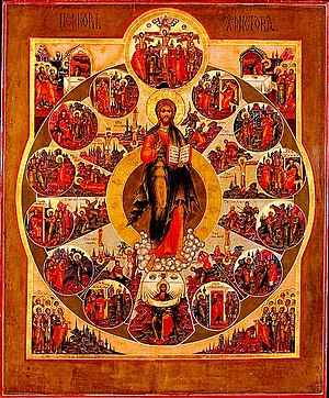 Chronology of Jesus - Medieval Russian icon depicting the Life of Christ