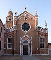 Church of Madonna DellOrto 4 (7248056190).jpg