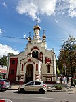 Church of Our Lady of the Joy of All Who Sorrow (2018-08-23).jpg