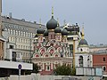Church of Saint George in Endove, Moscow.jpg