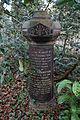 Church of St Mary Theydon Bois Essex England - churchyard Frankton column monument.jpg