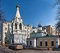 Church of Theodore the Studite - Moscow, Russia - panoramio.jpg