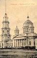 Church of the Transfiguration in Rybinsk, 1915.jpg