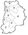 Circonscriptions de seine-et-marne.PNG