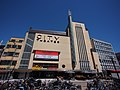 City Theater, Kleine-Gartmanplantsoen foto 8.JPG