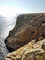 Cliff with ocean. Cap de Barbaria Formentera.jpg