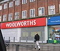 Closed Woolworths, Hawthorne Road Kingstanding - geograph.org.uk - 1139827.jpg