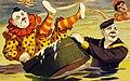 Clown art detail, Barnum & Bailey Coney Island Water Carnival 3g10497u (cropped).jpg