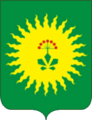 Coat of Arms of Anuchino (Primorsky kray).png