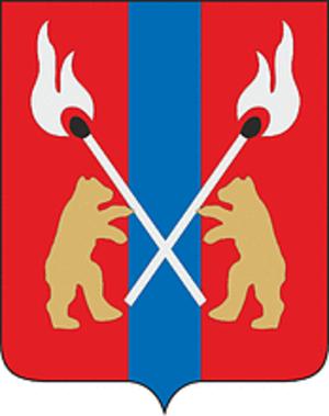 Chudovsky District - Image: Coat of Arms of Chudovsky district