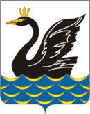 Coat of Arms of Emanzhelinsk (Chelyabinsk oblast).png