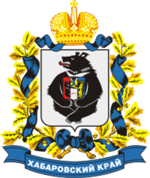 Federal subjects of Russia - Image: Coat of Arms of Khabarovsky kray (N2)
