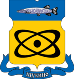Coat of Arms of Schukino (municipality in Moscow) proposal (2003).png