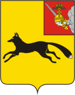 Totma - Image: Coat of Arms of Totma (Vologda oblast)