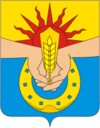 Coat of Arms of Uspensky rayon (Krasnodar krai).png