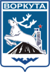 Coat of Arms of Vorkuta (Komia) (1971).png
