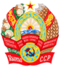 Coat of arms of Kirghiz SSR