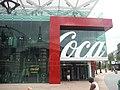 Coca cola building orlando.jpg
