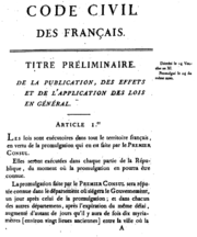 First page of the 1804 edition of the Napoleonic Code