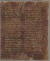 Codex Aureus (A 135) p029.tif