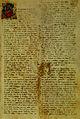 Codex Sang. 857, Strophen 1 - 22.2.jpg