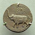 Coin - Copper - 1782-1799 CE - Tipu Sultan Reign - ACCN IM 64 - Indian Museum - Kolkata 2014-04-04 4332.JPG