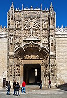 Museo Nacional de Escultura (antiguo Colegio de San Gregorio)