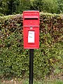 College Farm Postbox - geograph.org.uk - 1442038.jpg