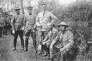 Musha incident - Commander and staff of the Musha Punitive force.