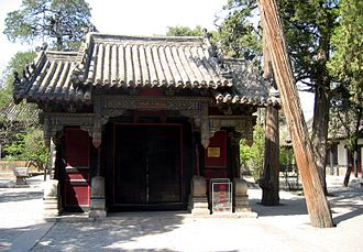 Kong Family Mansion - Gate of Double Glory