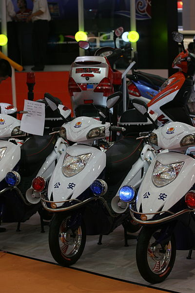 Image:Cop Scooters on Display.jpg