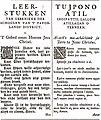Cover of Leerstukken ten gebruike der schoolen van 't Favorlangsch district.jpg