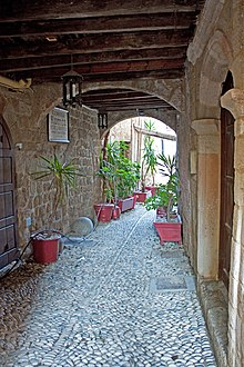 Covered alley in Medieval Rhodes 2010.jpg