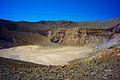 Crater of Mount Egon.jpg