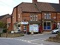 Crofton Stores - geograph.org.uk - 1406034.jpg
