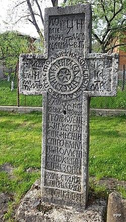 Cruce de pomenire (de drum) din piatră.jpg