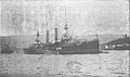 Crucero Ministro Zenteno - Armada de Chile.jpg