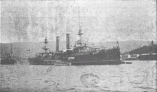 Chilean cruiser