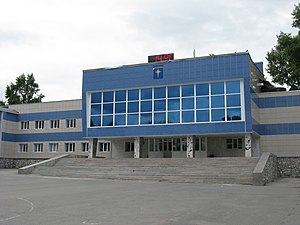 Closed city - The cultural center in Zvyozdny, Russia