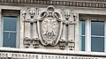 Cunard Building, Liverpool, Country Shield, Serbia.jpg